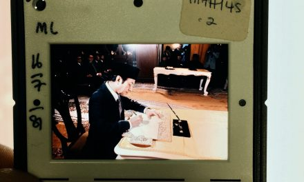Rakaman Sejarah Perdana Menteri Ke-4