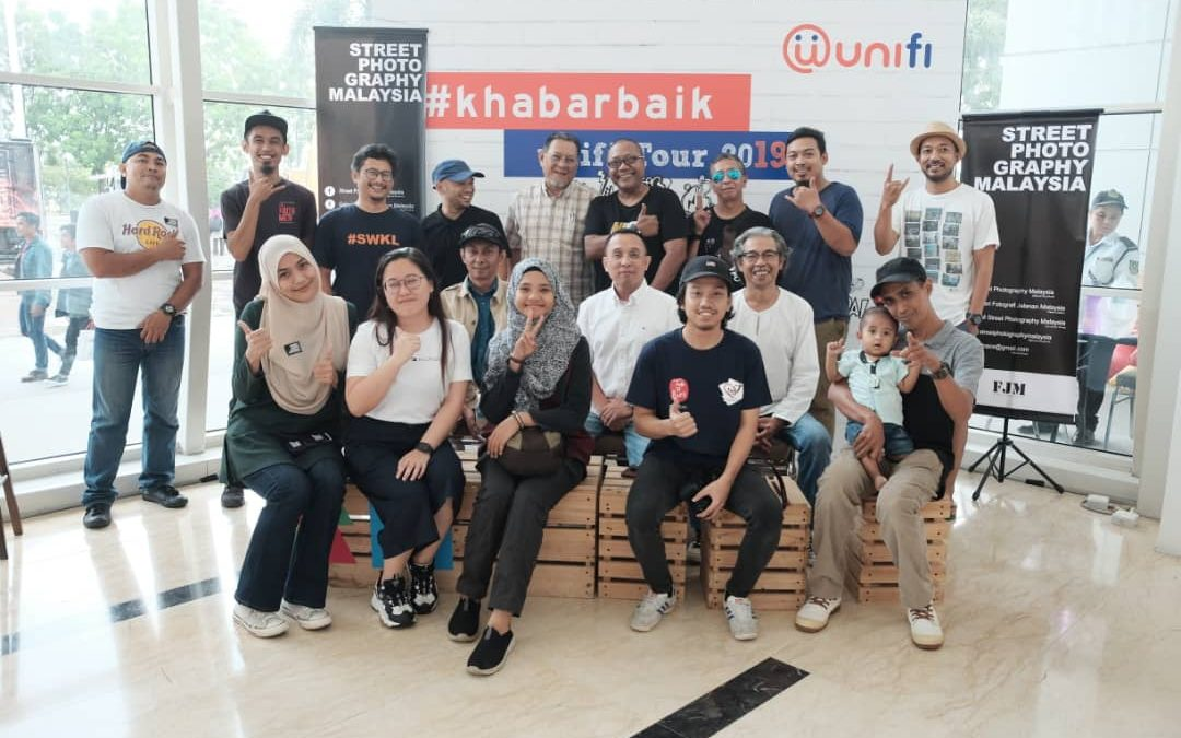FJM   Laporan Pameran FJM 2019